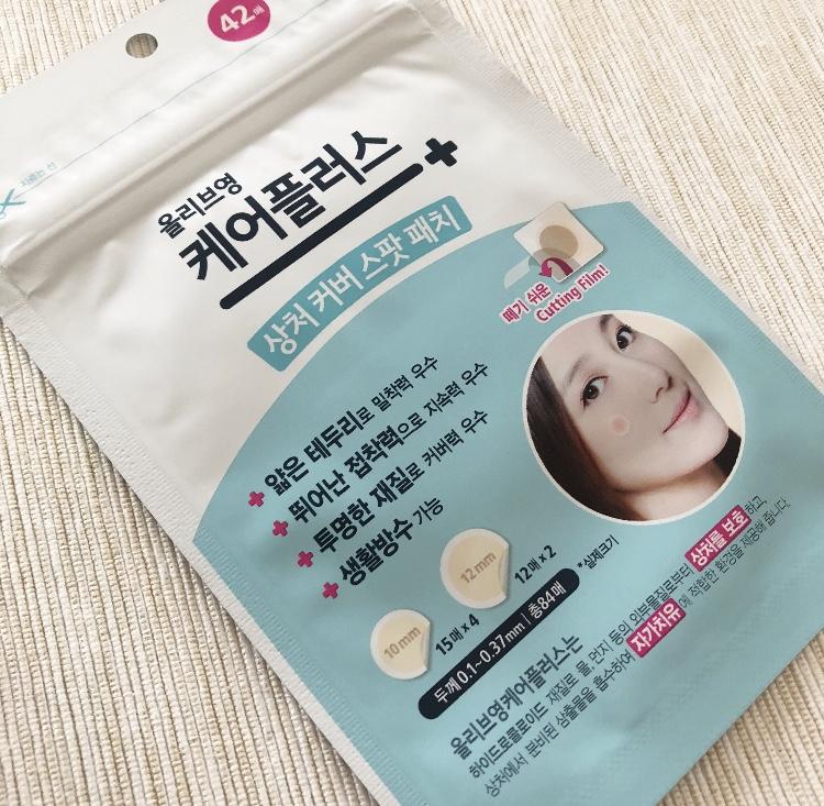 【韓国コスメ】韓国で話題のニキビパッチを購入してみました!_1