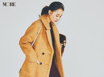 【今日のコーデ】<鈴木友菜>気温がぐっと下がったらクラシカルコーデに似合う冬コートの出番!
