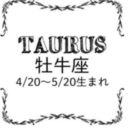 <9/28~10/25>今月のMORE HAPPY☆占い_3