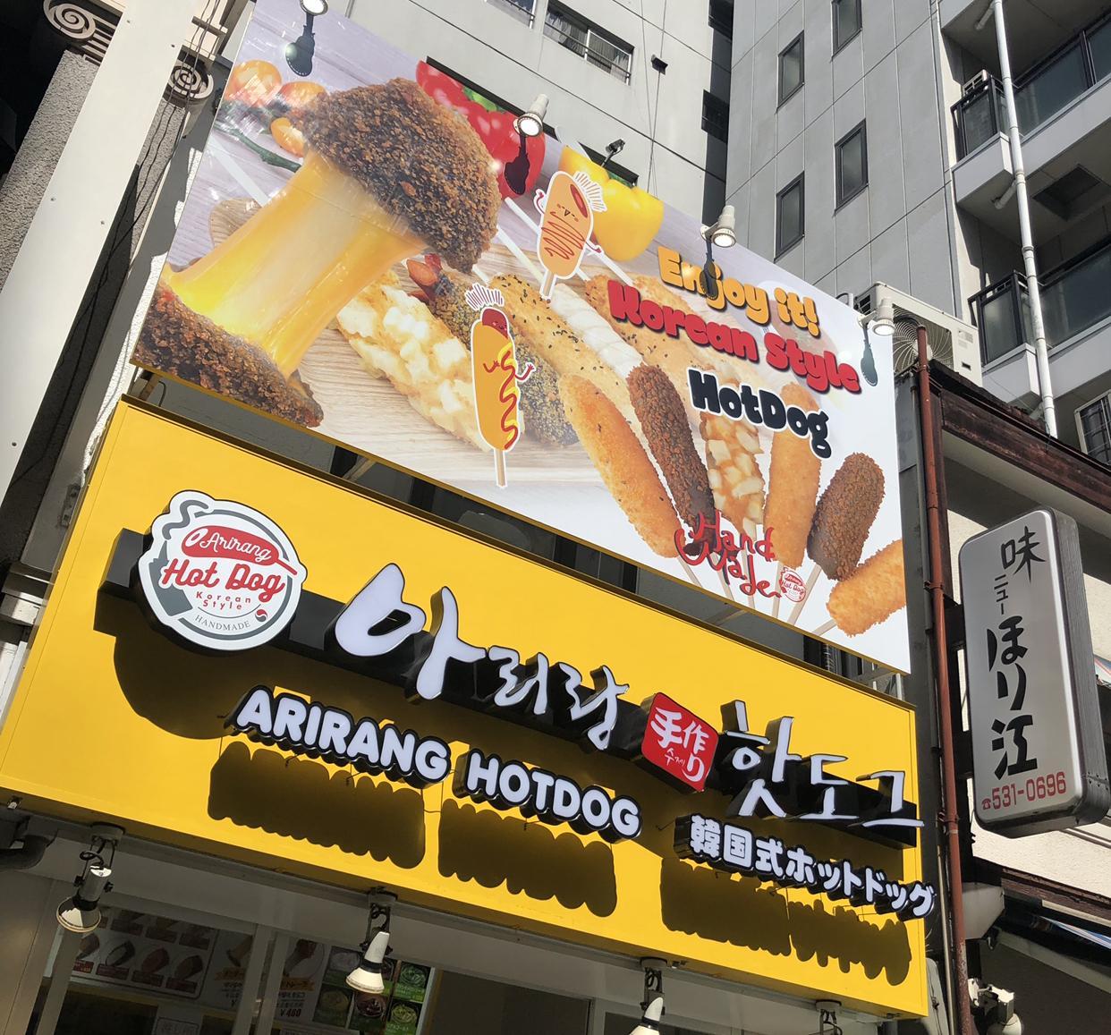 大阪にもあります♡今話題のインスタ映えFood!超のび〜るチーズにビックリ★_1