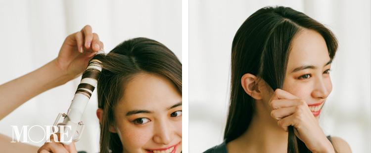 ロングヘアのアレンジ特集 - ゆる巻きのやり方など『BLACKPINK』ジェニーの髪型がお手本のヘアカタログ_12