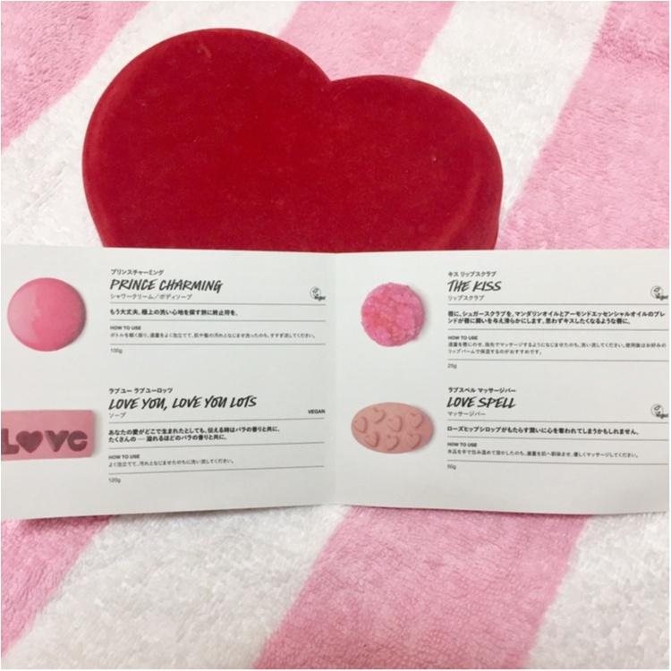 【Beauty】まだ買える♡! ?毎度おなじみ!LUSHのバレンタインシリーズが可愛すぎた件。_3