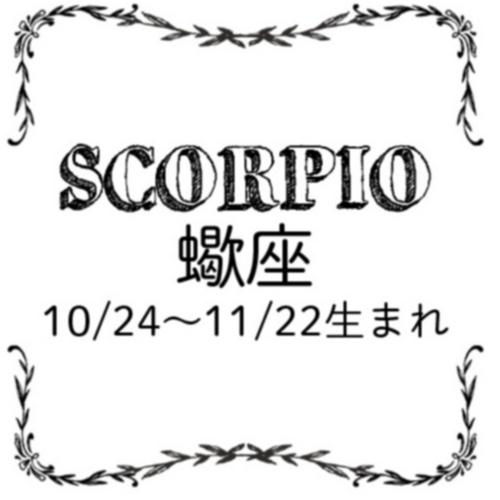 <4/26~5/27>今月のMORE HAPPY☆占い_9