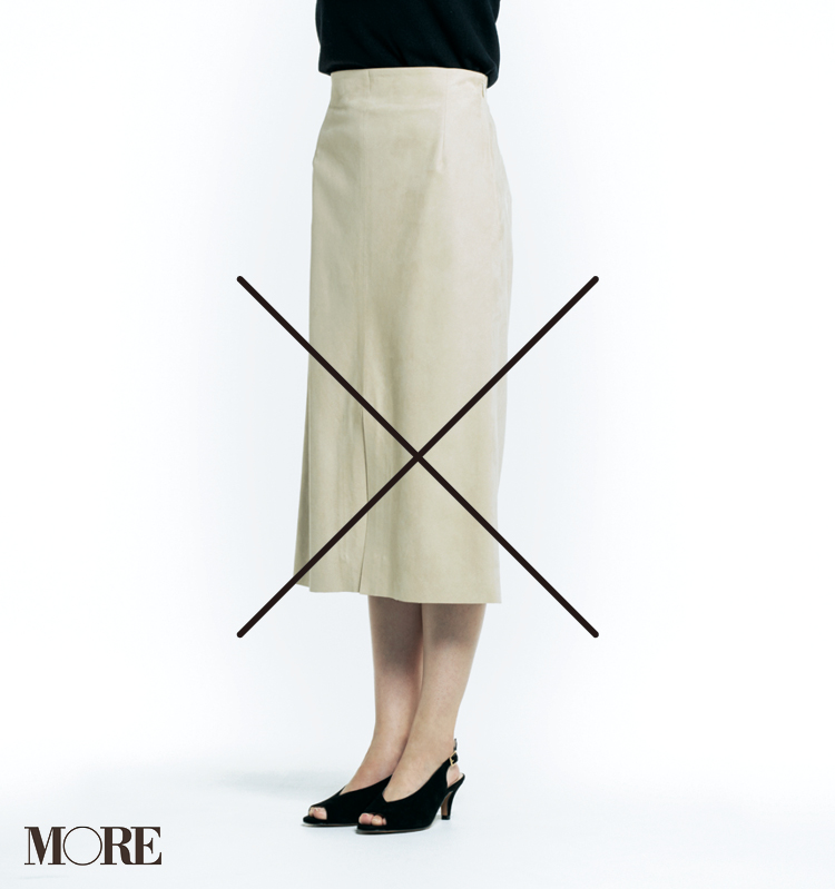 春スカート、いちばんきれいに見える靴はどれだ!? 全部はいてみました選手権☆記事Photo Gallery_1_6