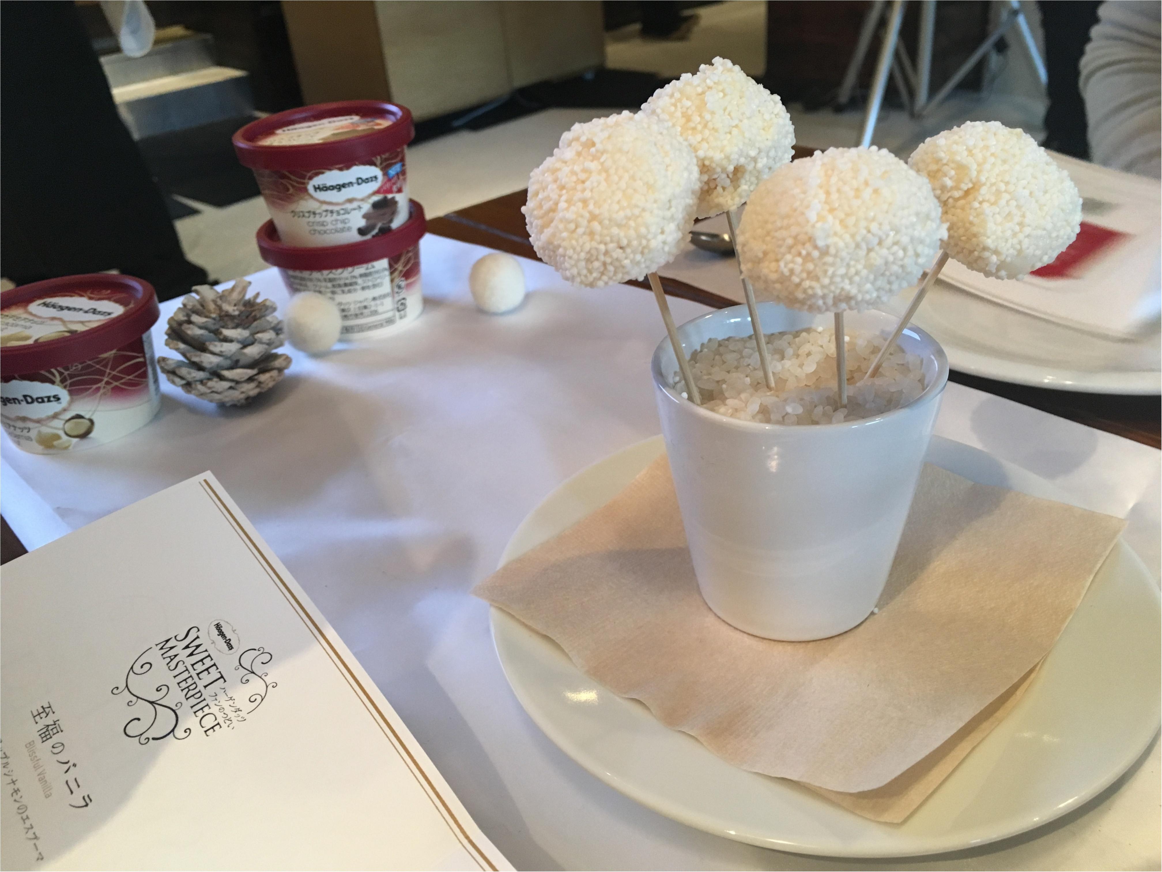 【レポ】12/5発売のあのアイスも先に食べれた『ハーゲンダッツクリスマスパーティー』は倍率250倍⁉︎_5