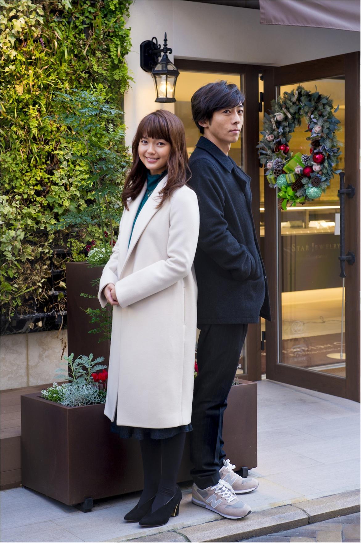 『スタージュエリー』が多部未華子さん・高橋一生さん出演ドラマ『わたしに運命の恋なんてありえないって思ってた』に全面協力☆_1