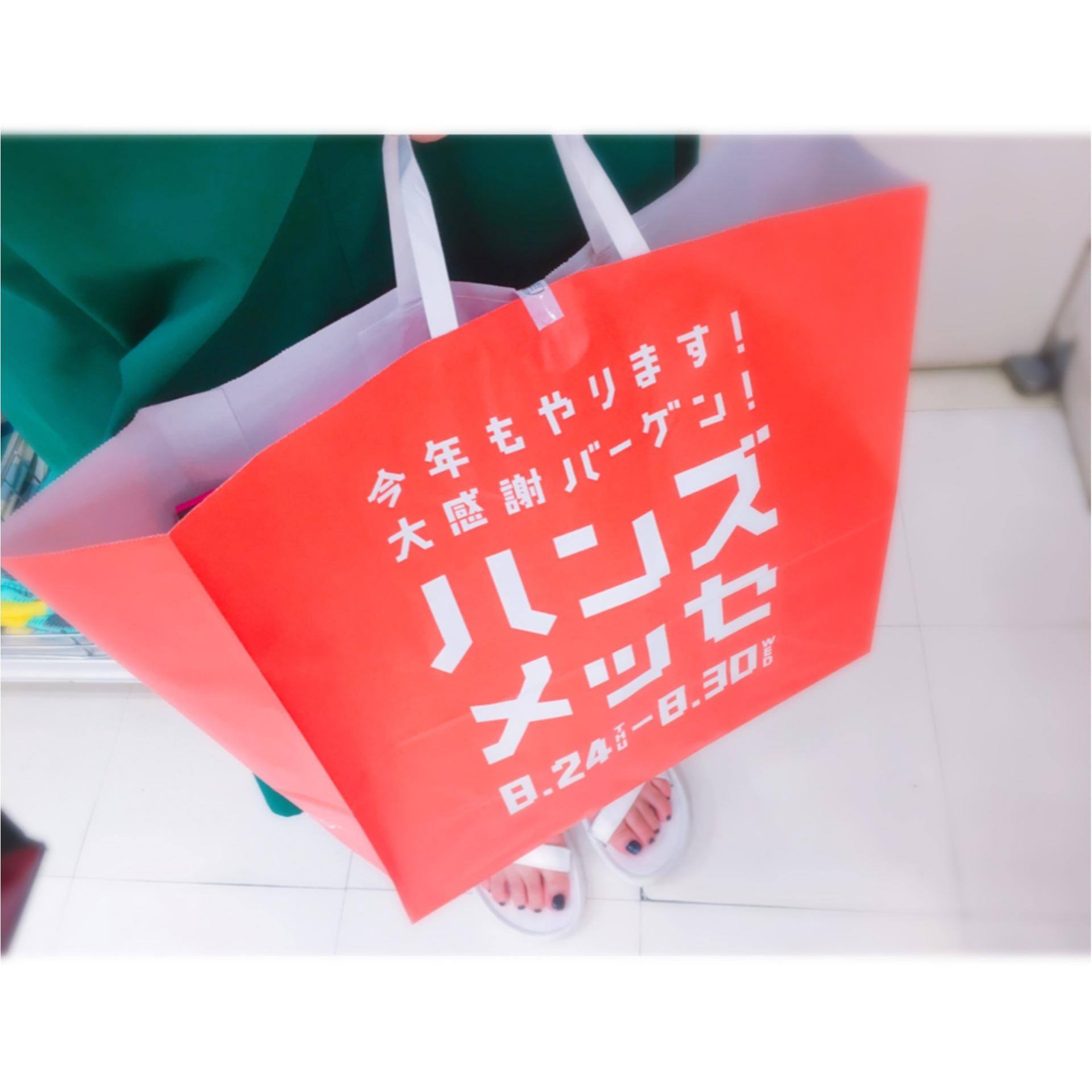▷【全国の東急ハンズにDASH!!】年に1度のハンズメッセ8/30まで開催中!!_5