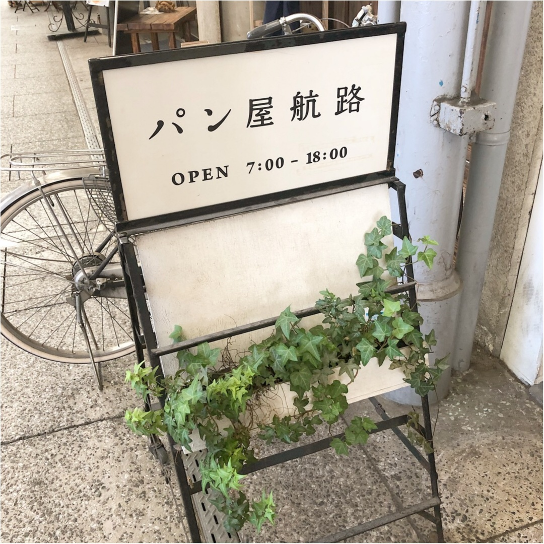 【広島】 尾道に行ったら行きたい♡ 人気のパン屋さんとカフェ3選♡♡_1