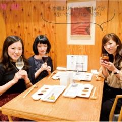 土地だけじゃなく、心も広い! 北海道OLの笑顔のヒミツは絶品パンケーキにあり!?【ニッポン全国ご当地OLのリアルな生態リサーチ】