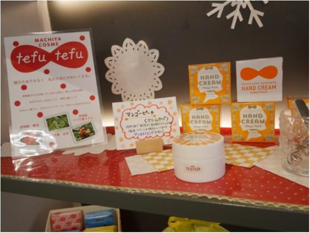 【長崎旅行②】かわいい美容グッズが揃った、≪Tefu Tefu≫さんで、いい香りのハンドクリーム買っちゃいました!_2