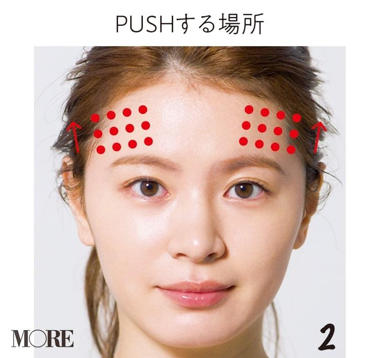小顔マッサージ特集 - すぐにできる! むくみやたるみを解消してすっきり小顔を手に入れる方法_15
