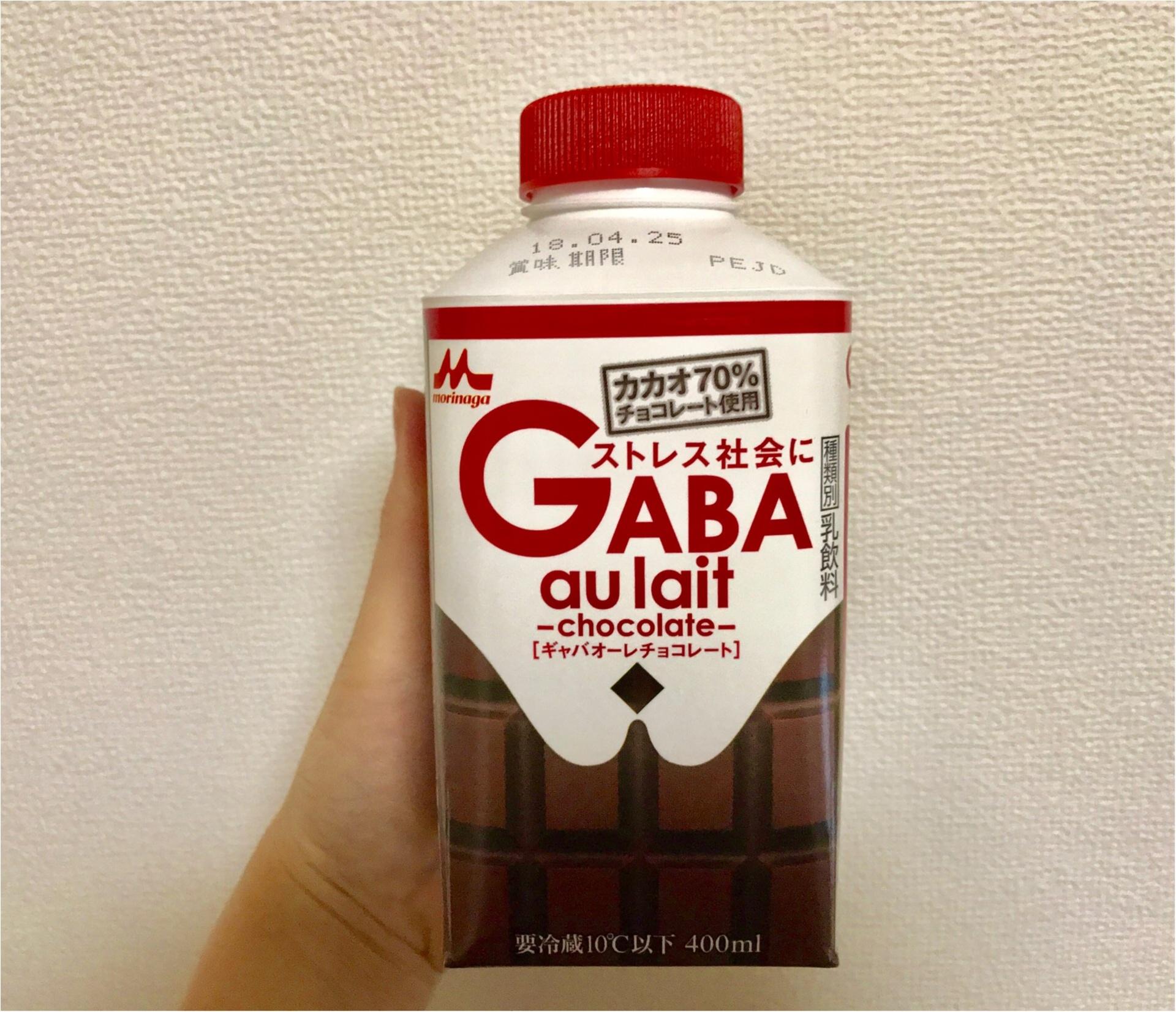 【GABA配合ドリンク】ストレス対策にぴったり!《GABA au lait》が新登場★カカオ分70%チョコレートでひと息つきましょう♪♪