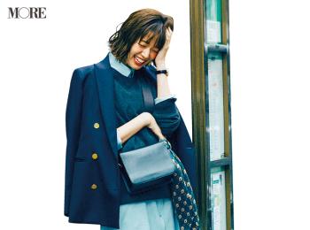 【今日のコーデ】<佐藤栞里>水色のお財布に新調した日はコーデもサックスブルーのシャツを取り入れて颯爽と!