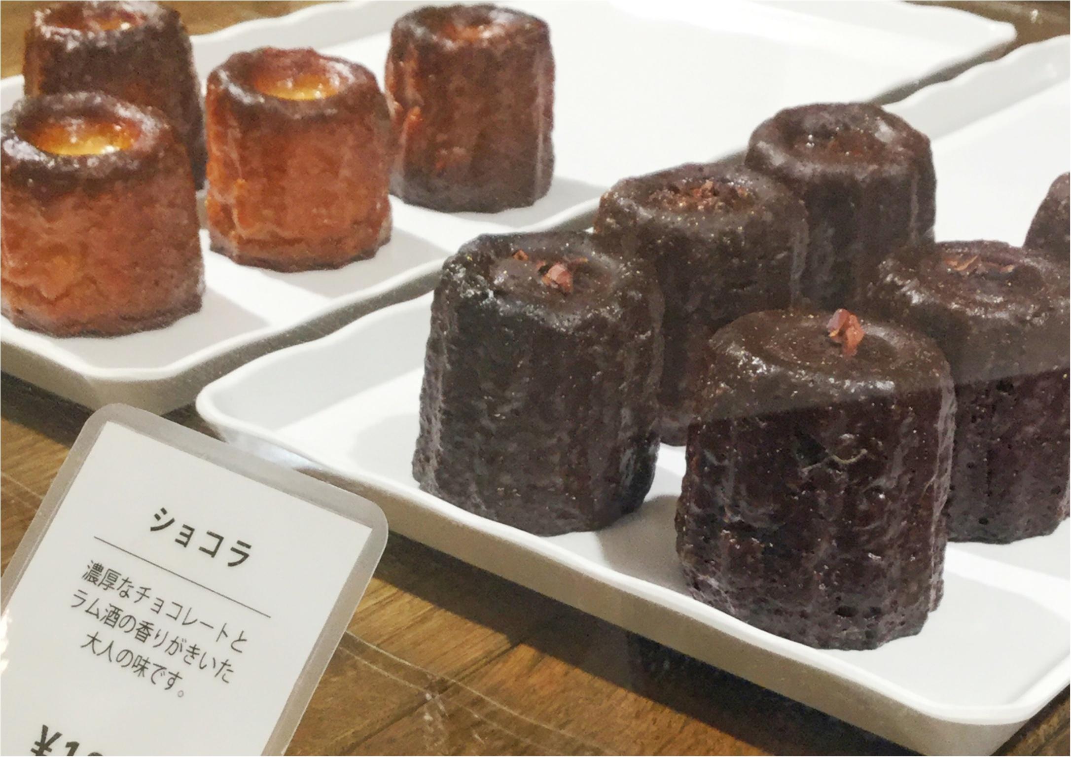 広島のおしゃれなお土産特集《2019年》- 人気の定番土産から話題のチョコ、スタバの限定タンブラーも!_38