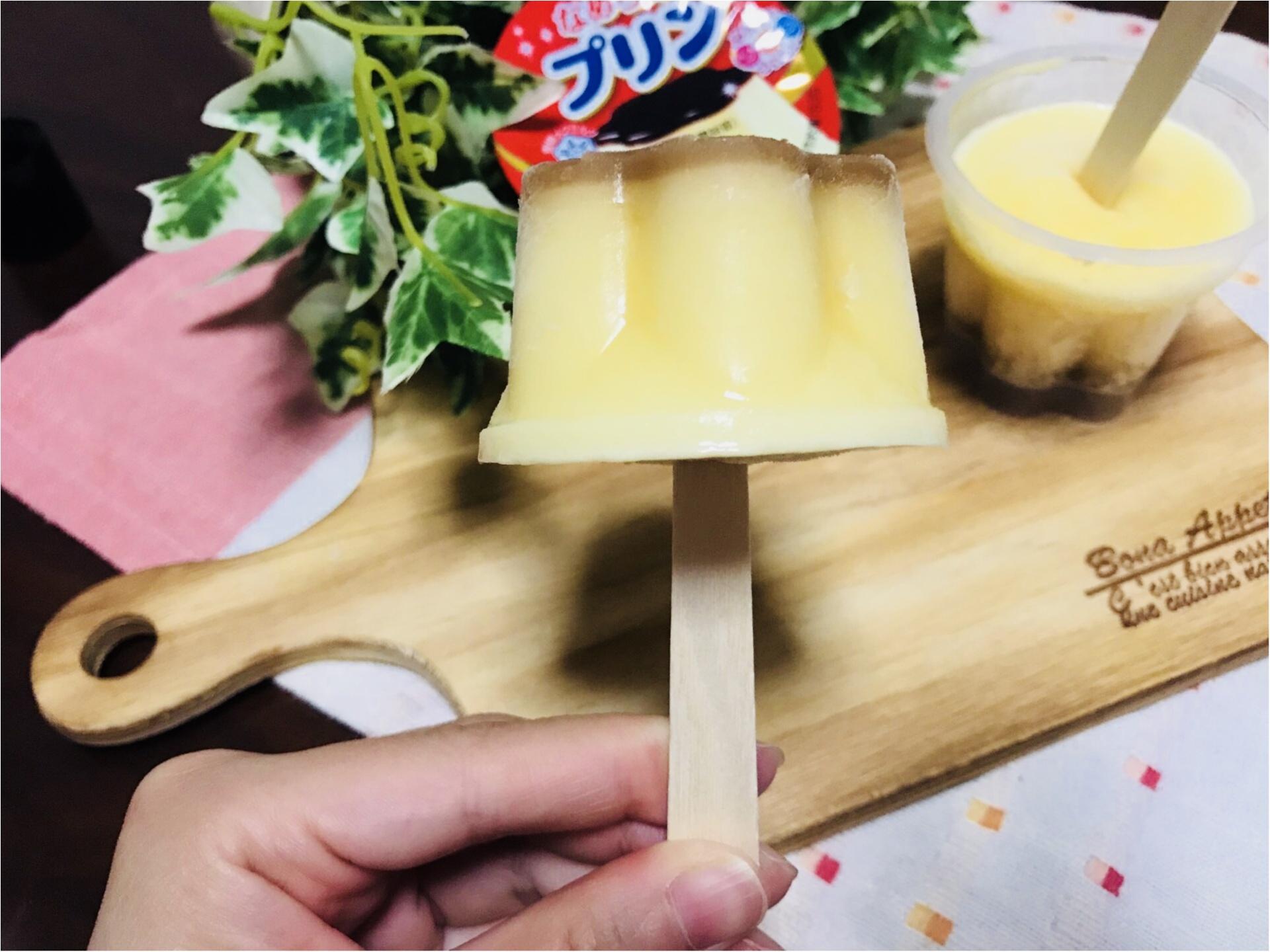 SNSで人気沸騰!プリンを丸ごと凍らせた《プリンアイス》が驚きの美味しさ♡♡_5