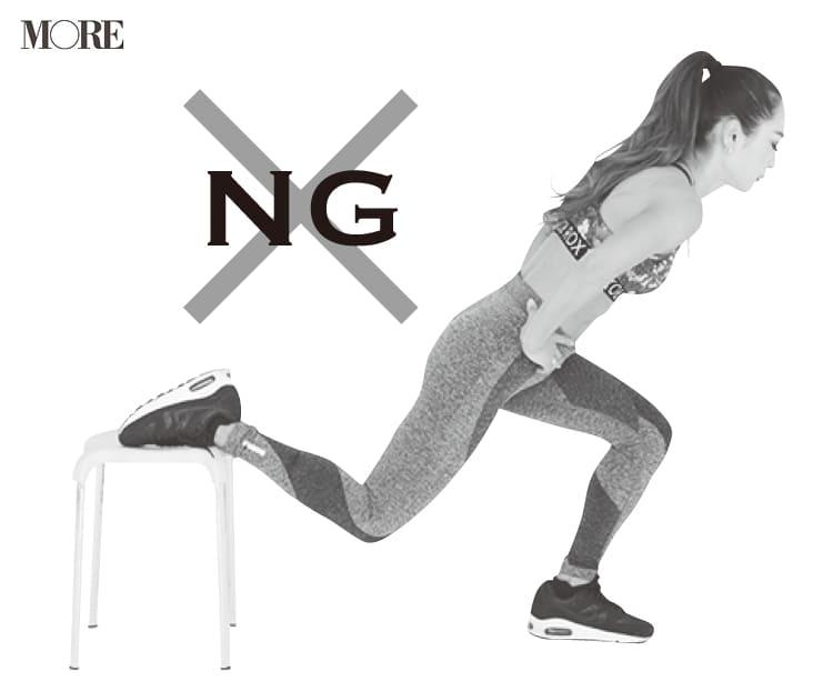 美ボディを目指す筋トレメニュー特集 - 二の腕やせ、脚やせなどジムや自宅でする簡単トレーニング方法をプロやモデルに伝授!_10