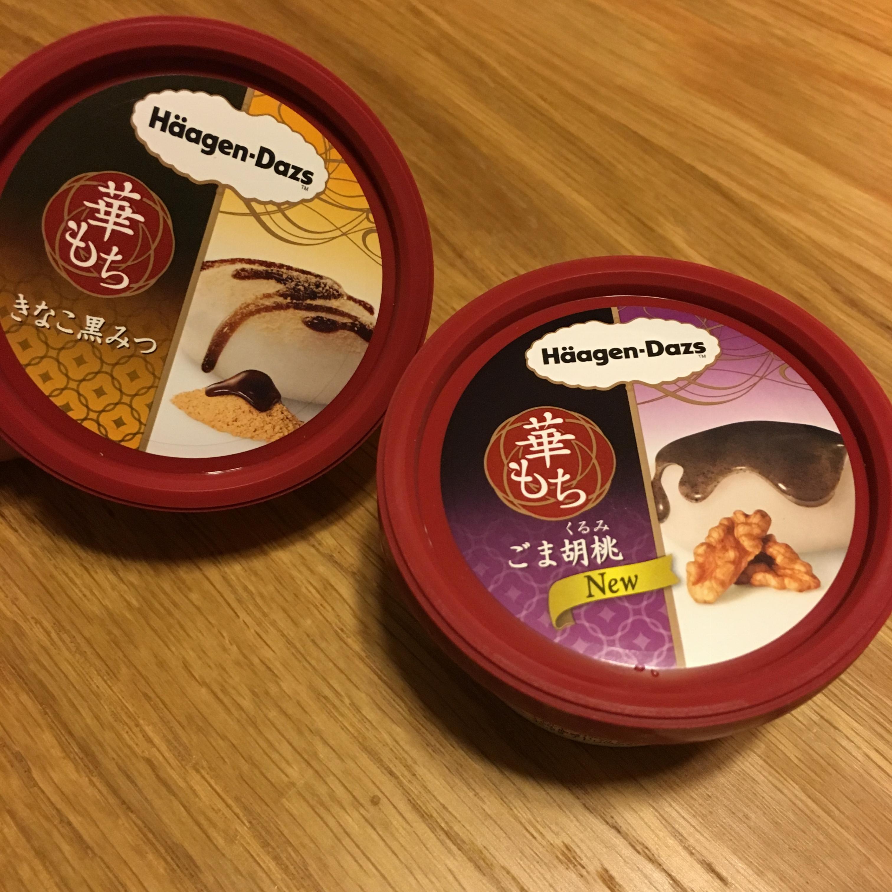 2月28日発売!ハーゲンダッツの華もちシリーズ♡_1