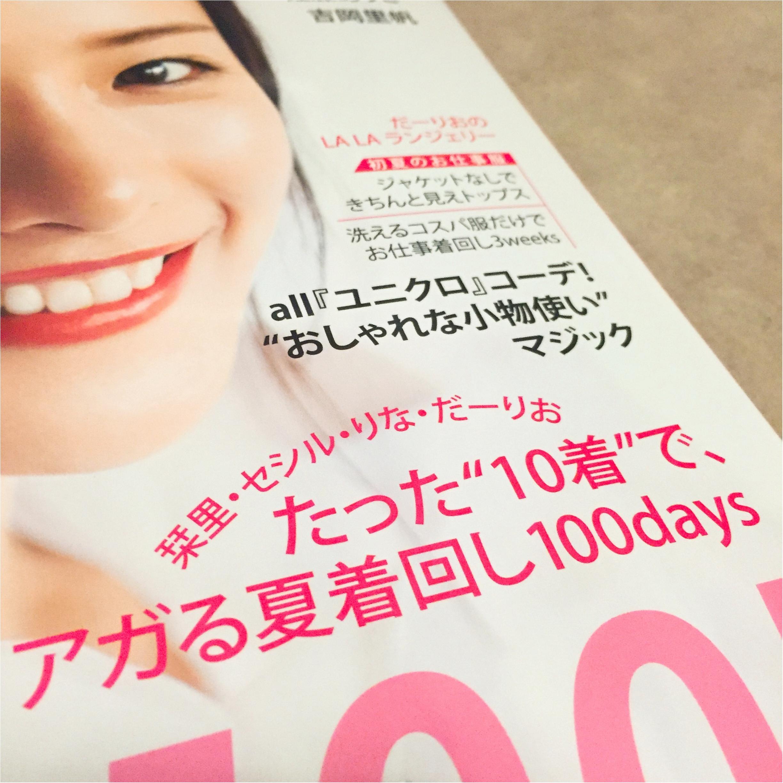 【自己紹介】モアハピ部10期スタート!改めましてsamenyanです♡東京OLのリアルな日常を発信中♩_2