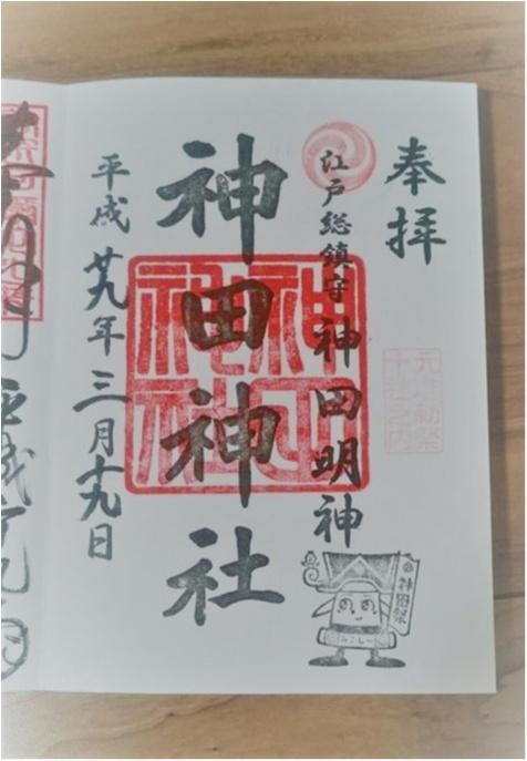 東京のパワースポットで開運♡_11