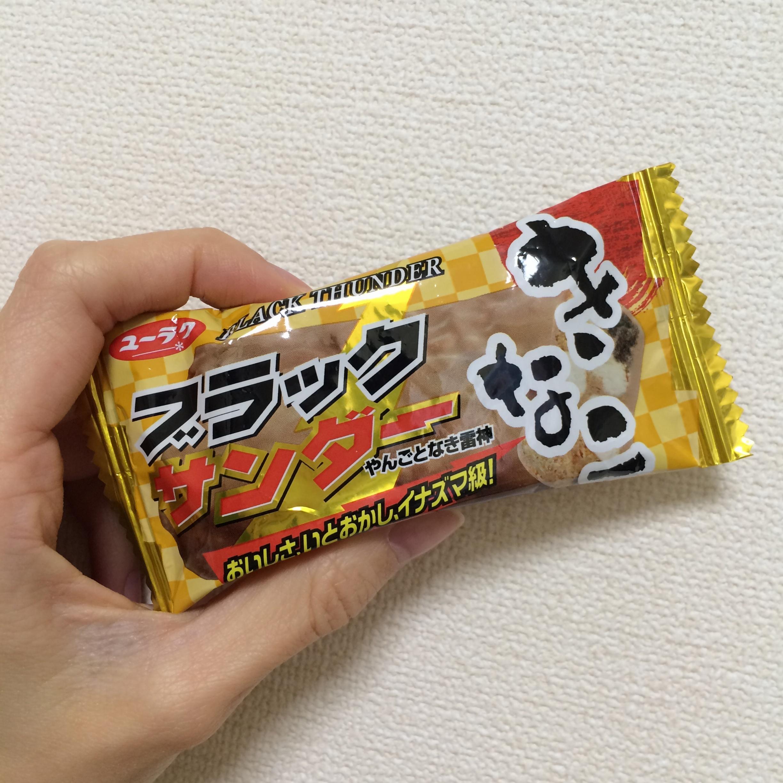 どハマり中♡【ヒント】一個32円!コンビニにある!パフチョコ!ソレの《きなこ味》_2
