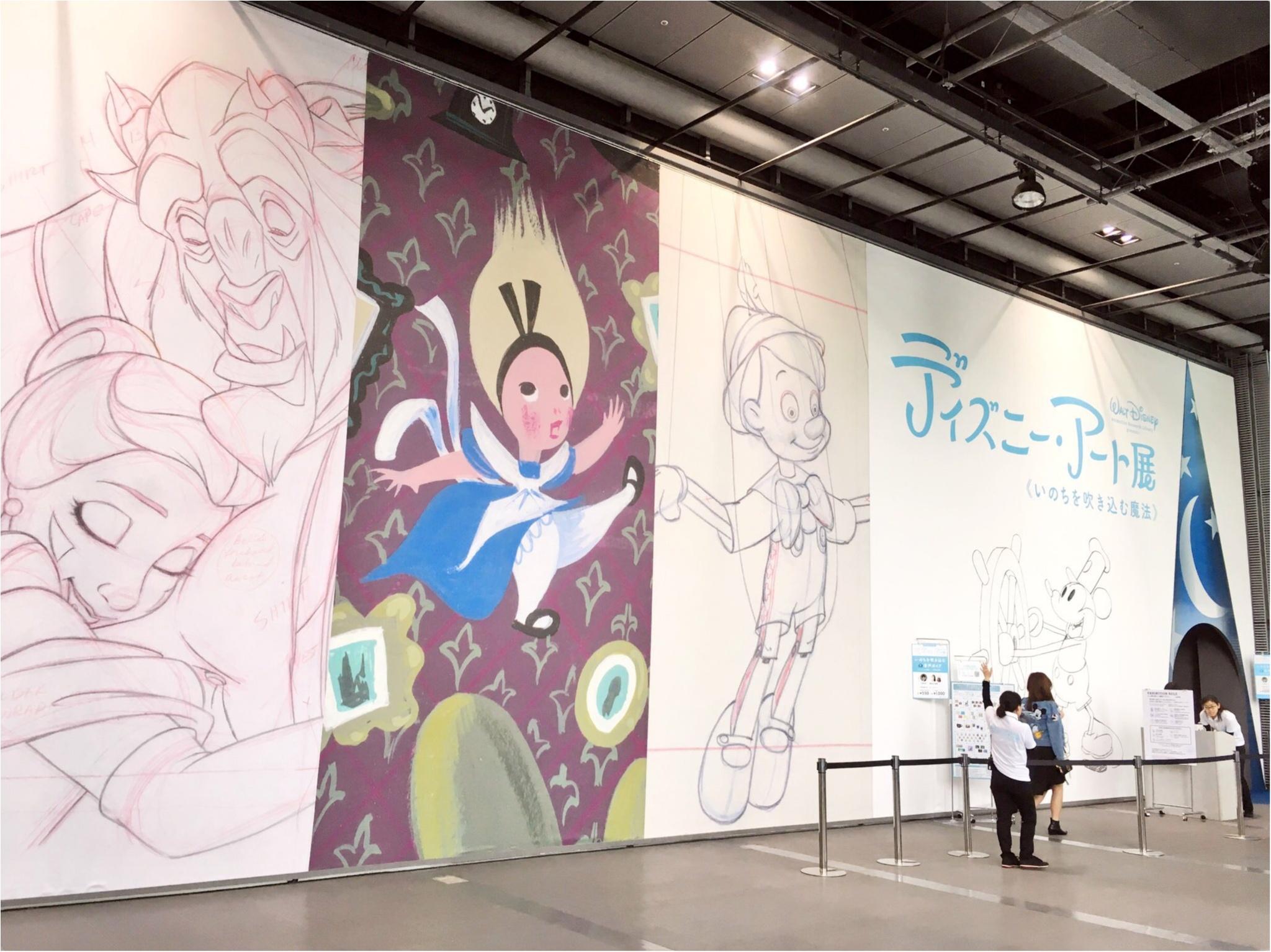 ディズニーアート展に行ってきました♡_3