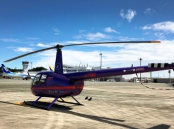 【静岡】NEW! 8月よりスタート◡̈✧。ヘリコプターでの遊覧飛行!上空散歩でTHEインスタ映え!