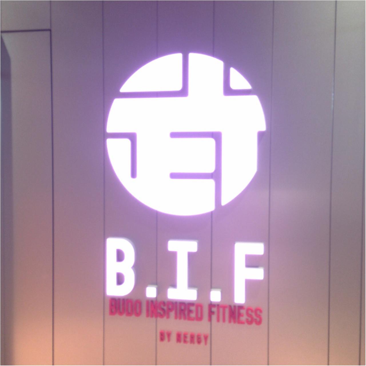 """新感覚*武道フィットネス""""B.I.F BY NERGY""""でワークアウトにチャレンジしてきました!_1"""