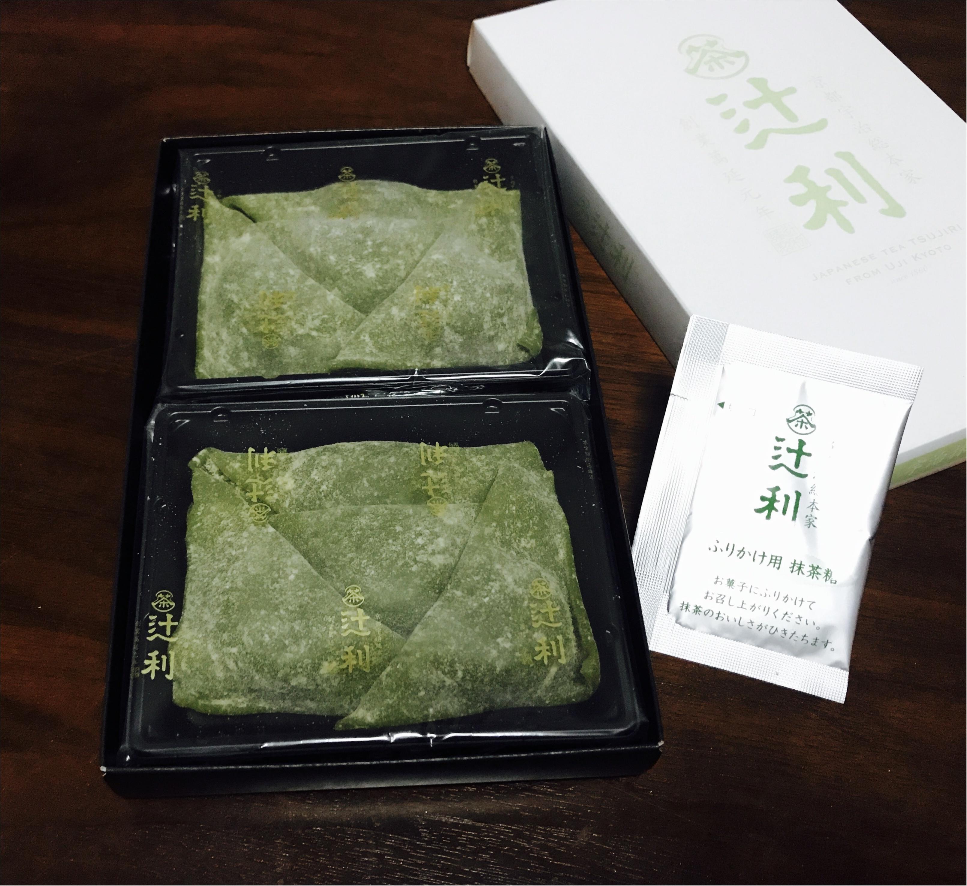 【辻利】宇治抹茶の生八ツ橋が美味しい♡♡_2