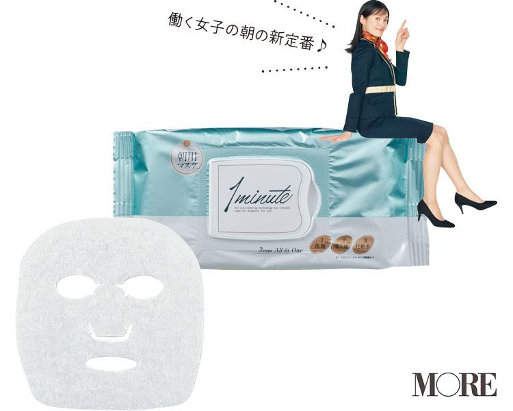 乾燥肌特集 - 乾燥肌対策におすすめのスキンケアは? 20代働く女子のおすすめアイテムまとめ_46