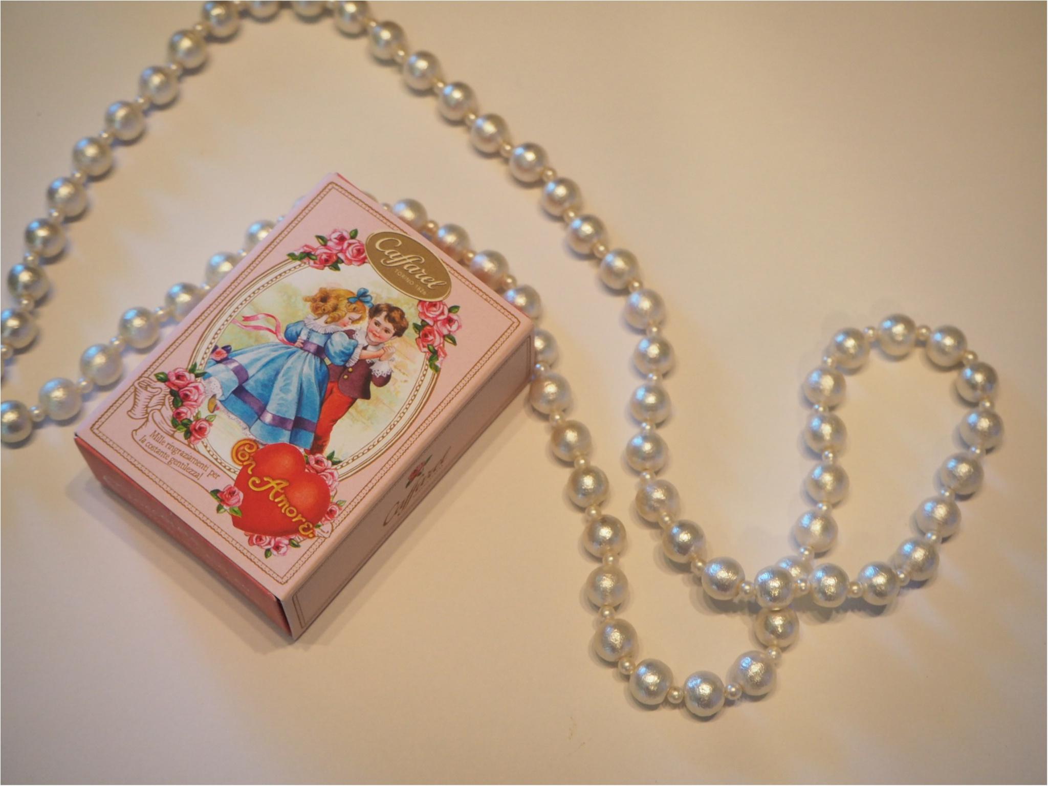 【バレンタインデー直前】今欲しいのは500円台で買えるお手軽ご褒美チョコ!_5