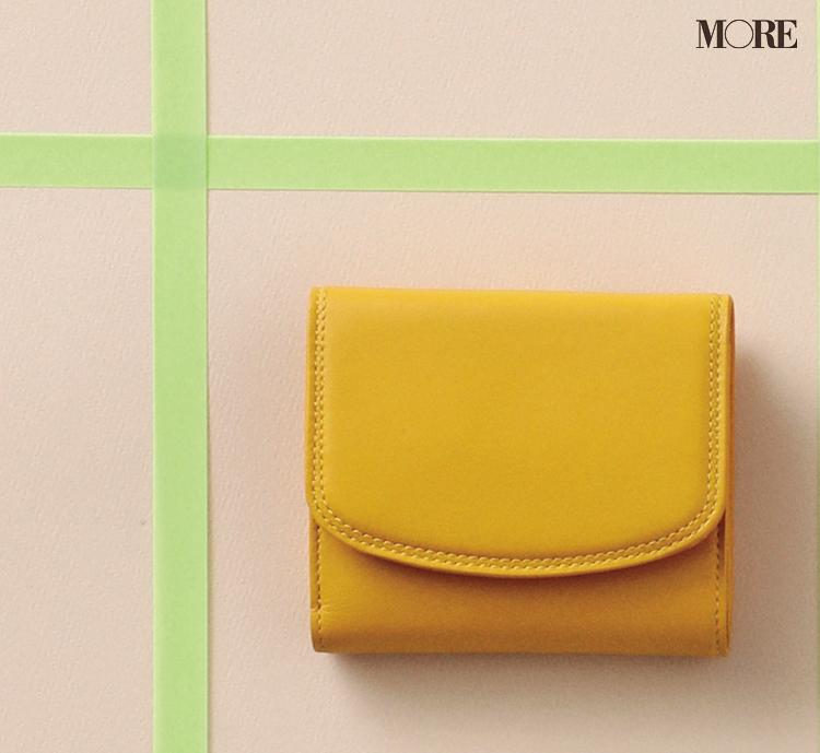 お財布を使い始めるのはこの日が正解◎ 一粒万倍日etc.縁起の良い日に向けてきれい色の二つ折り財布を_1