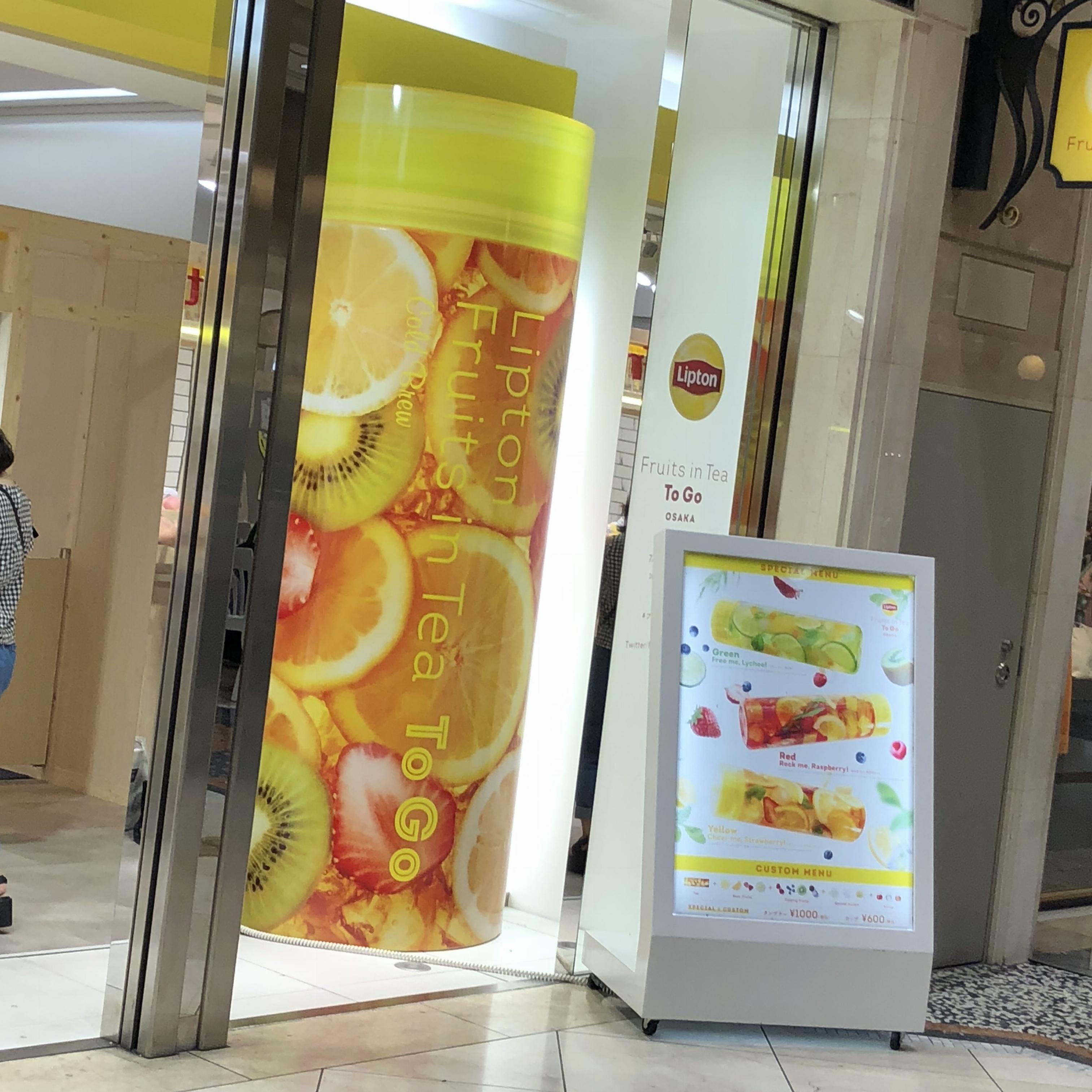 行って来ました♡大人気のLipton Fruits in tea_5