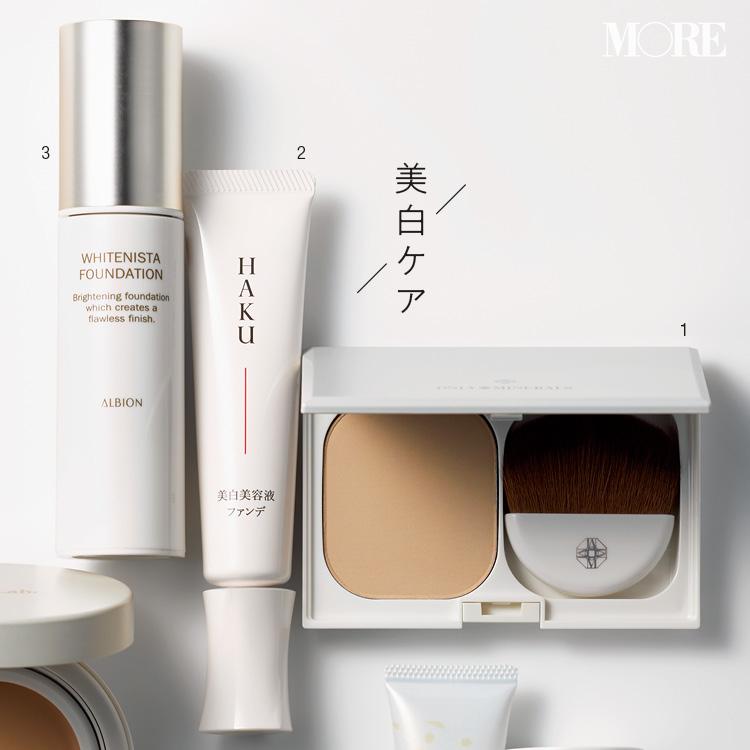 美白化粧品特集 - シミやくすみ対策・肌の透明感アップが期待できるコスメは? 記事Photo Gallery_1_5