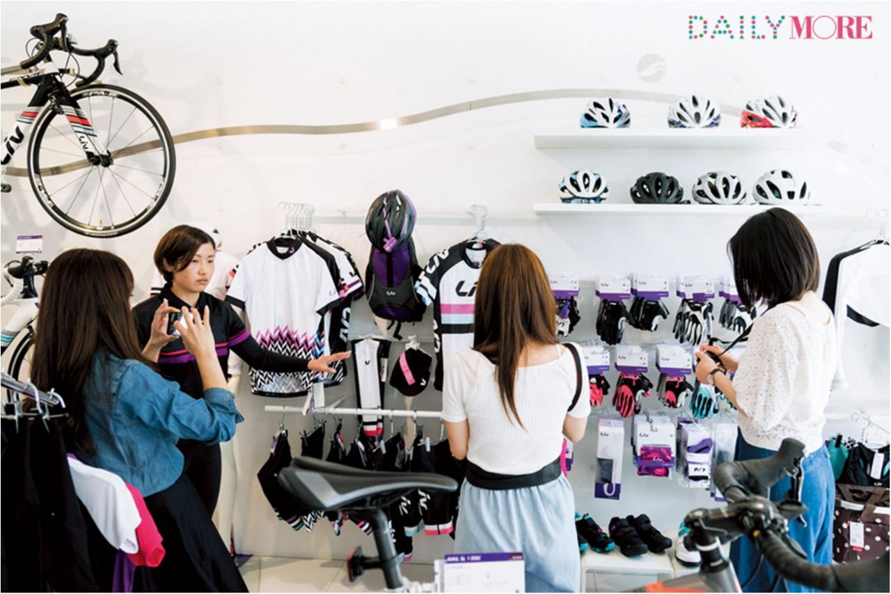女性専用ブランド「Liv」で 大会用アイテムをチェック♡【#モアチャレ ツール・ド・東北チャレンジ】_2_4