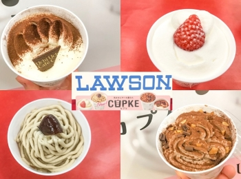 『ローソン』の新スイーツ「CUPKE」をいち早くチェック♡ ケーキを手軽にカップでぱくり!【コンビニスイーツ新作、食べてみた!】