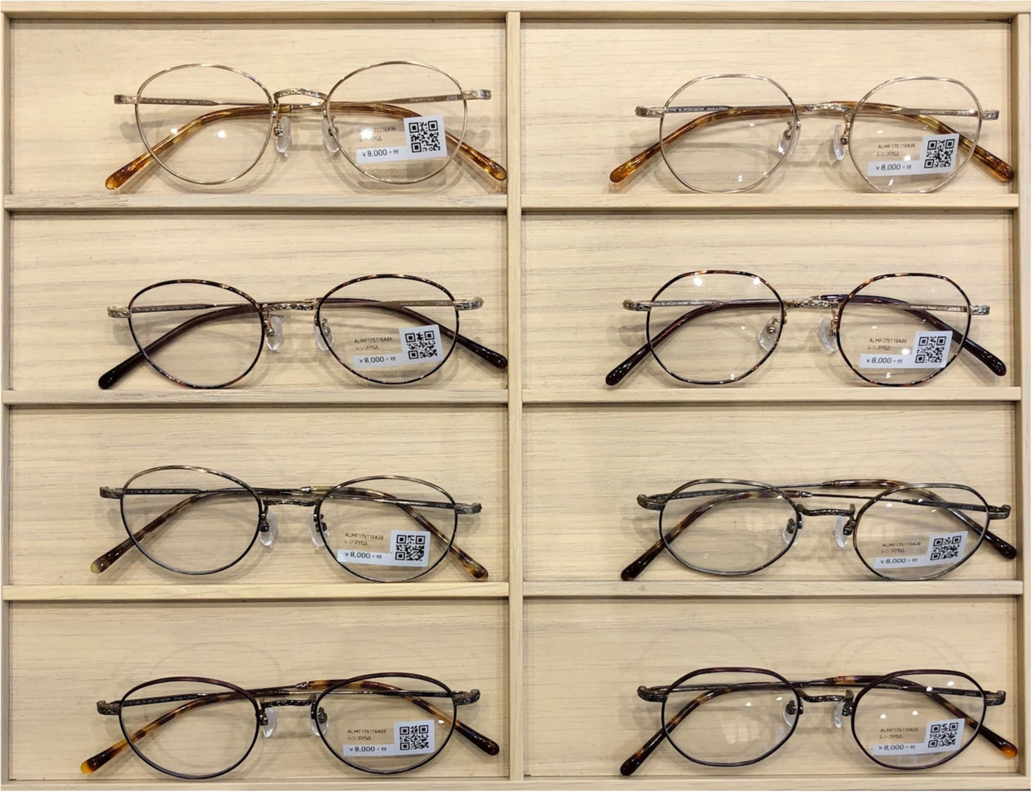 ライターみかりんが『JINS』でガチのメガネ選び! 自分にいちばん似合うメガネに出合った♡_3_3