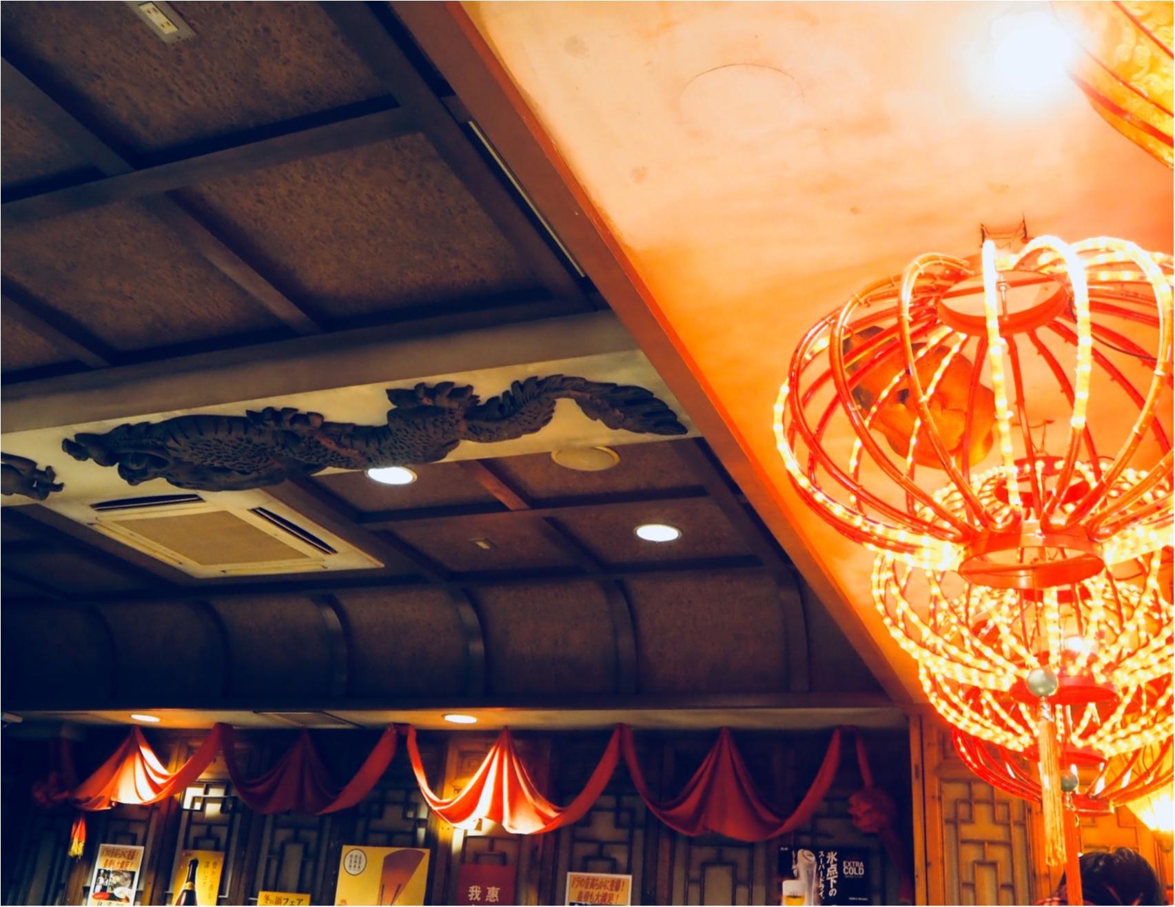 【新宿・老辺餃子】日本ではココだけ!清の皇帝も大絶賛した歴史ある餃子をぜひ味わってみて〜❤︎_2