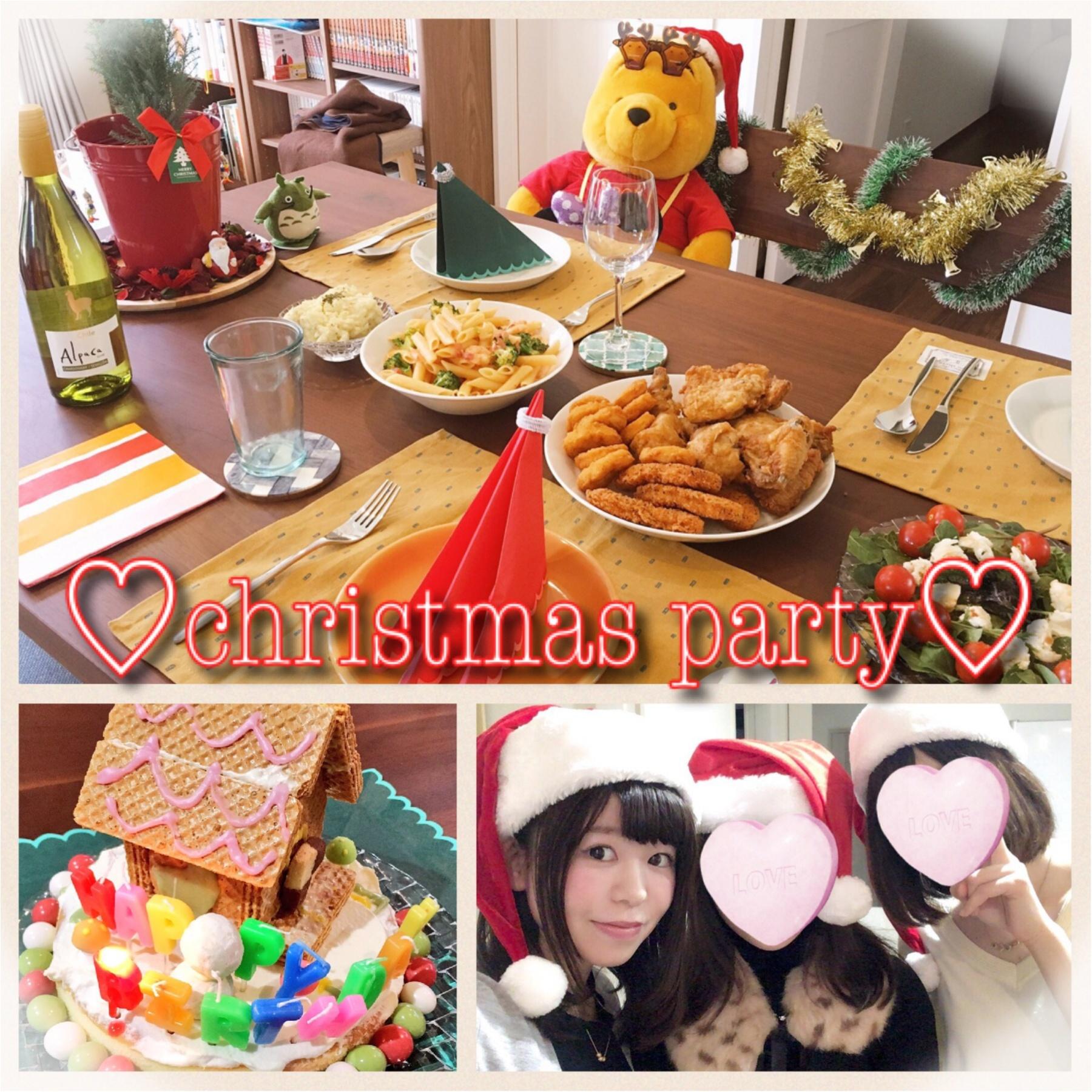 ♡今年のクリスマスはホームパーティ♡誕生日サプライズも有り♪_1