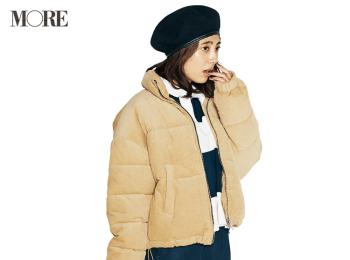 【今日のコーデ】寒さに負けないダウンコートで休日の女っぽカジュアルをちょいスポーティに☆