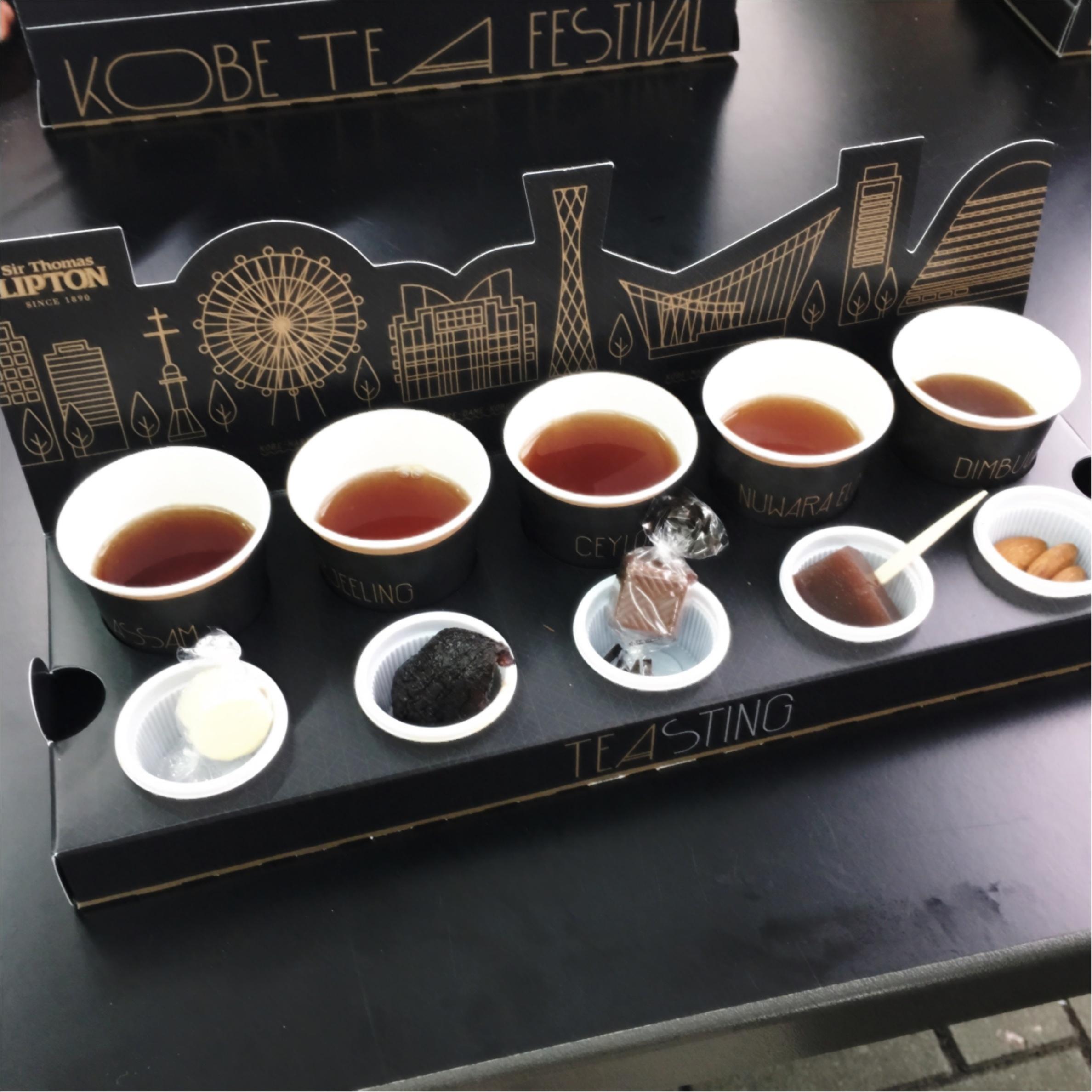 """紅茶を飲み比べ!神戸の""""TEASTING""""イベントに参加してみた♡_3"""