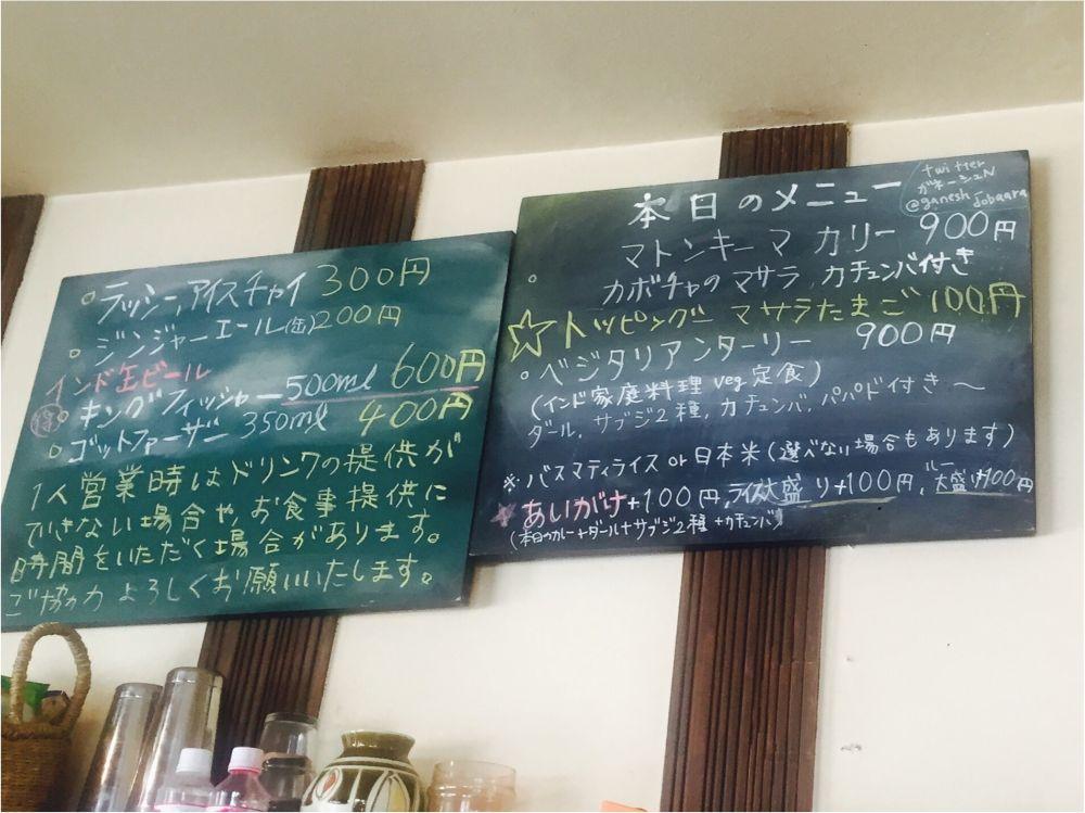 梅田など大阪のおすすめランチ特集《2019年版》- 女子会やデートにおすすめのカフェやレストラン11選_29