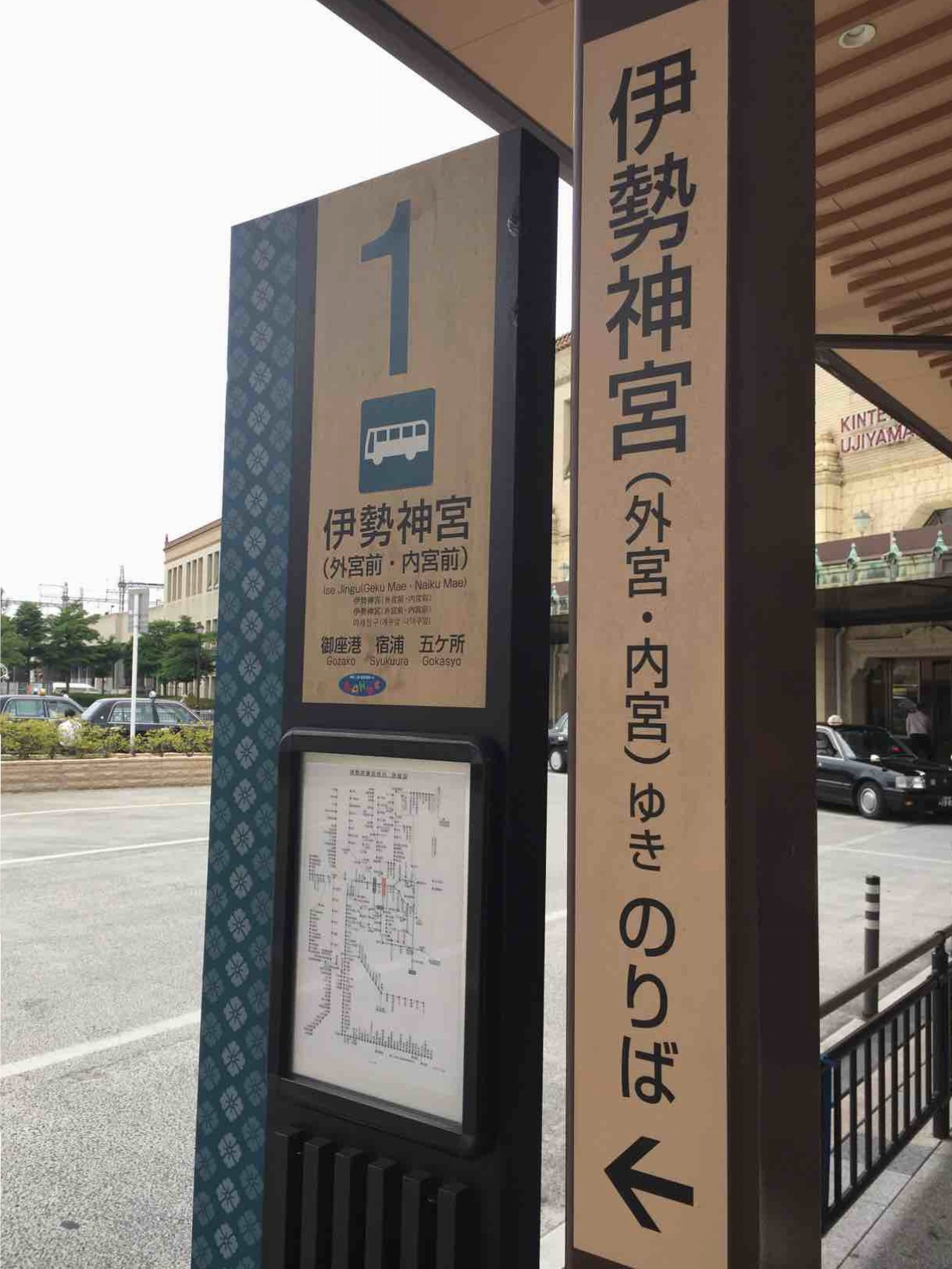 伊勢神宮&名古屋Trip♡伊勢神宮周辺のオススメスポット(๑╹ڡ╹)≪samenyan≫_3