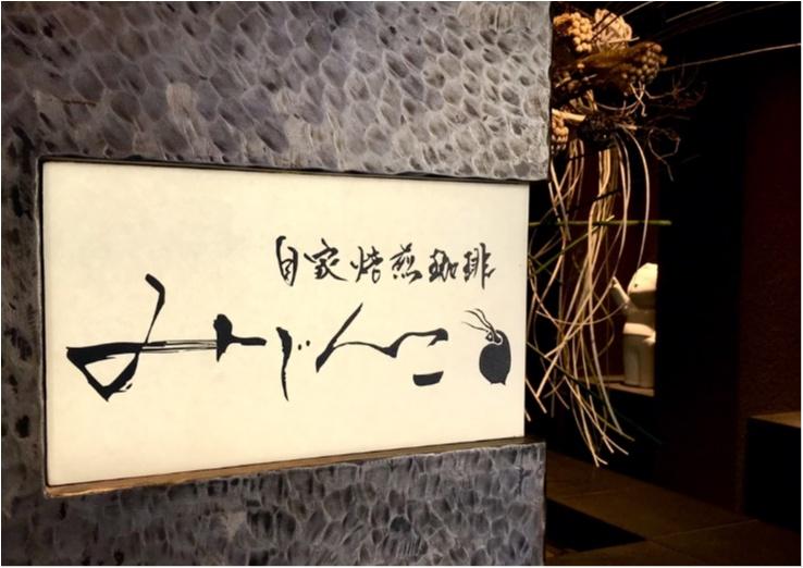 """【カフェみじんこ】御茶ノ水で#インスタ映え! """"厚焼きホットケーキ""""が話題のお店!フワフワ感が堪らない♡_6"""