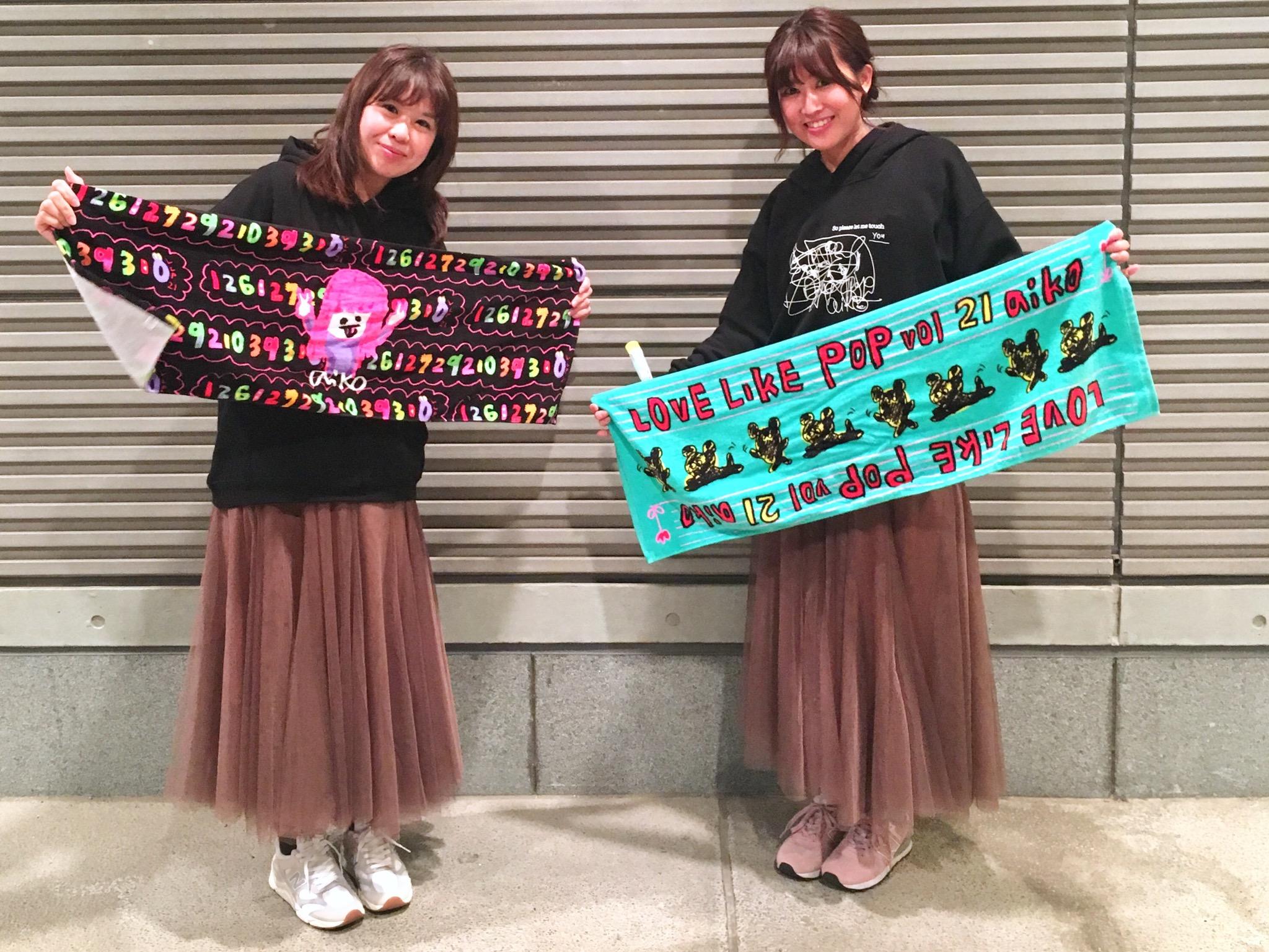 aiko『LOVE LIKE POP vol.21』16年ぶりライブ参戦!!_3