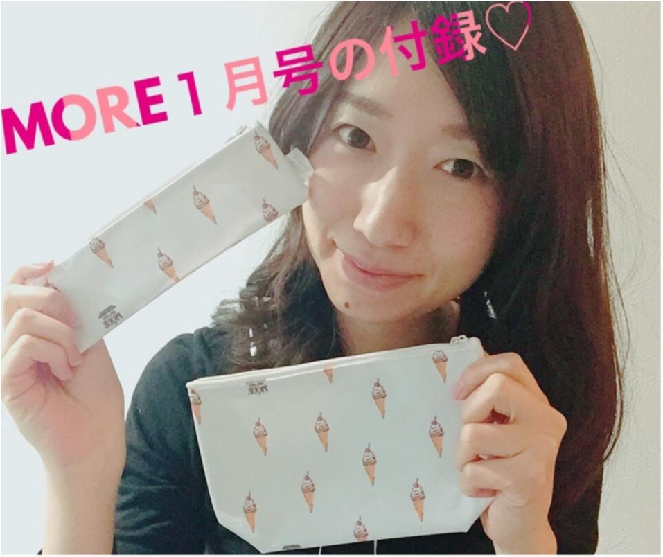 MORE1月号付録♥『ジェラート ピケ』の「2018年カレンダー」と「ポーチ&ペンケース」使用レポまとめ♡_1_4