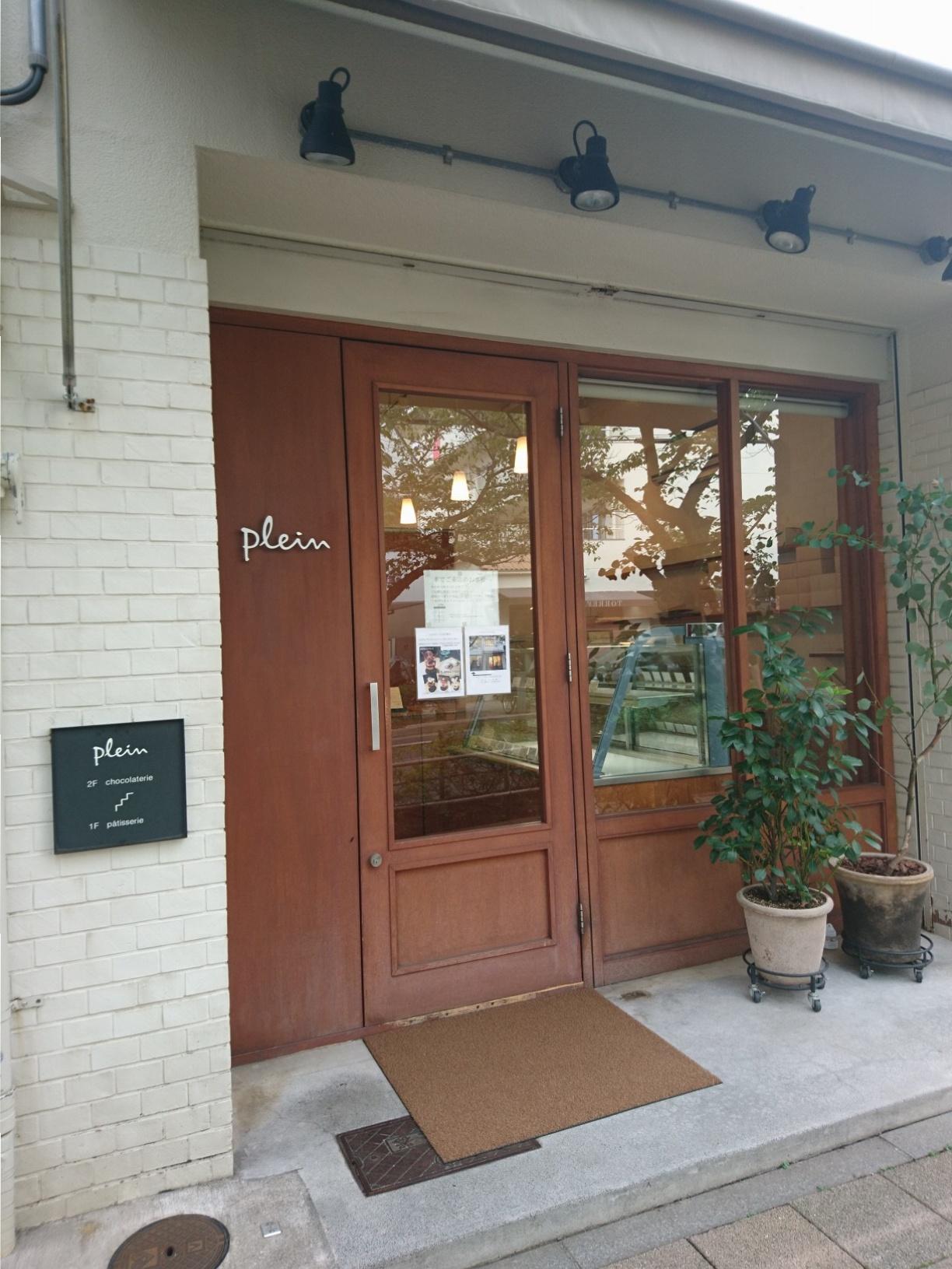 ≪関西・兵庫県≫美味しさにリピート率高☆パティスリー&チョコレート店のパフェ♡_3