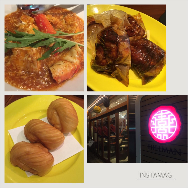 シンガポールの老舗レストランHILLMAN!本場の味を楽しむなら、ペーパー・チキンがおすすめ!_4