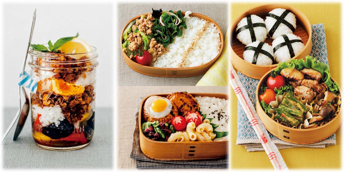 簡単! お弁当の作り置きおかずレシピ特集 - お弁当箱につめるだけの常備菜レシピまとめ_1
