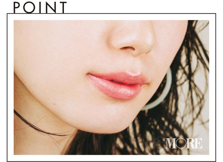肌の透明感を引き出すのは「くすみピンク」のリップ! 肌がきれいに見える新作リップ4選!!_3