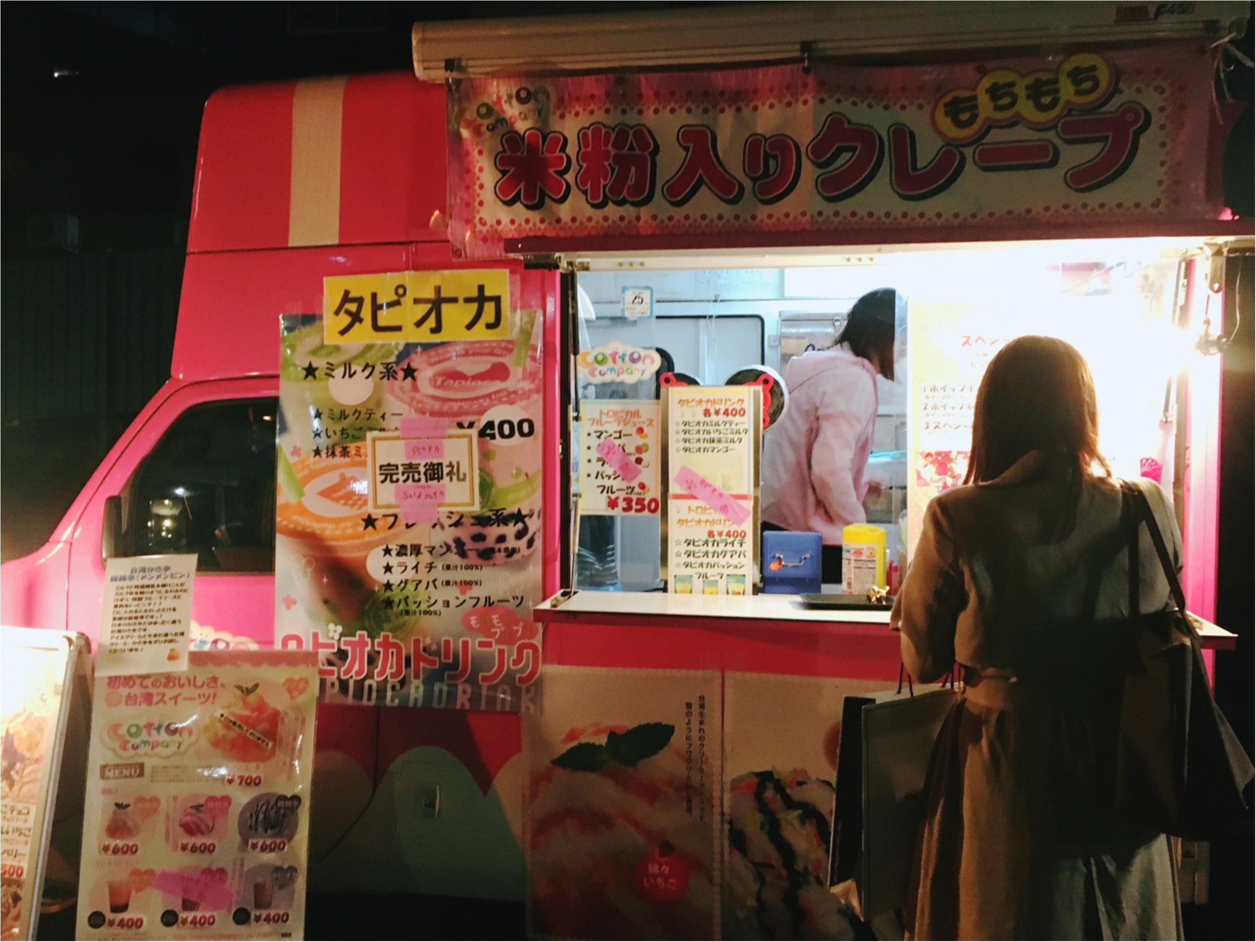 【TOKYO OUTLET WEEK】週末はファッションアウトレットイベントへ!お買い得すぎる戦利品公開♡_5